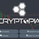 Биржа Cryptopia обзор