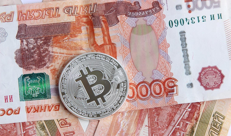 Купить биткоины за рубли обменники курс доллара биржа форекс
