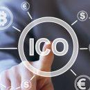 Как провести ICO