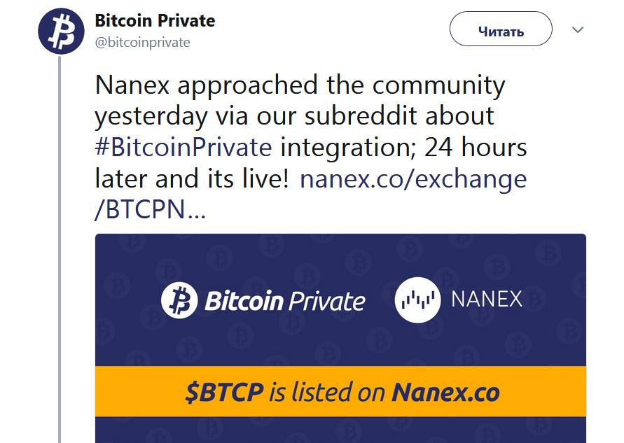 Криптовалюта xrb обменять btc торговля на форекс мой опыт