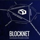 Инструкция по Blocknet