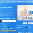Обзор PagareX ICO