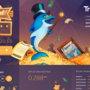 Обзор игровой платформы Trueflip
