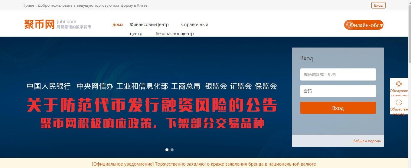 Китайские биржи криптовалют с рус языком стратегии на бинарных опционах олимп трейд