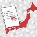 В Японии закроют ряд криптобирж
