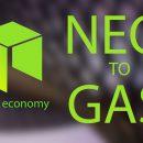 Токены GAS
