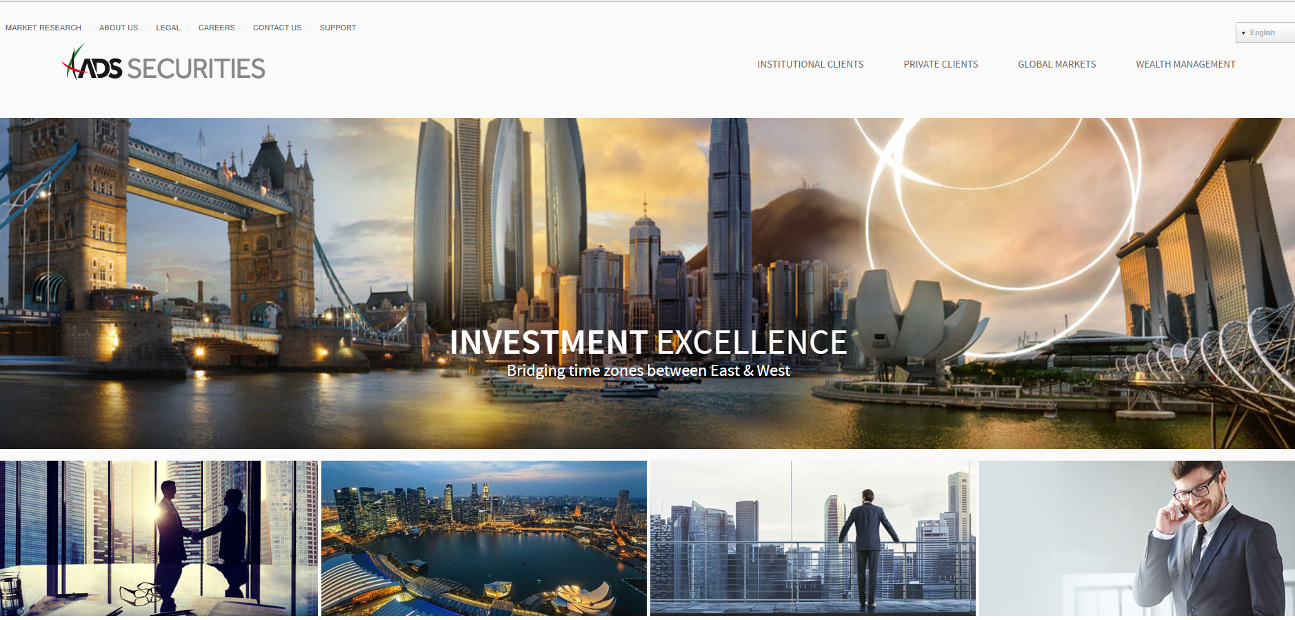 Брокер ADS Securities