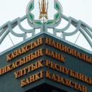 Казахстан запретит криптовалюту из-за коррупции