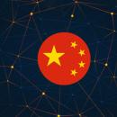PBoC Research Lead анонсировал создание гибридной децентрализации блокчейна