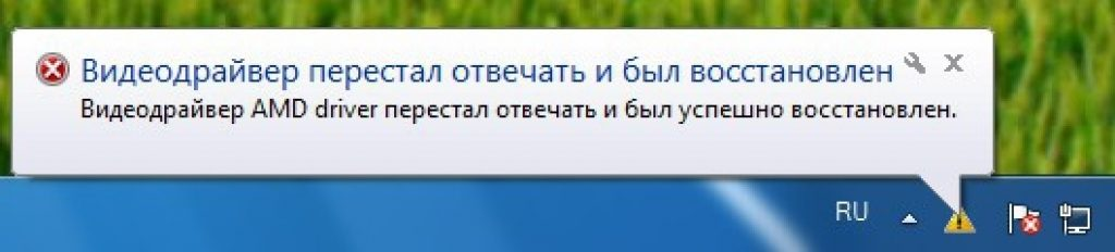 razgon-videokart-dlya-majninga (3)