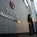 госбанки Китая приняли технологию блокчейн