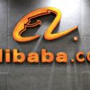 Alibaba занялось разработками смарт-острова