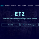 Криптовалюта ETZ обзор