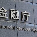 контроль над криптовалютными биржами Японии
