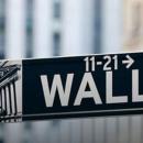 Инвесторы Уолл-Стрит