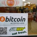 Интернет магазин за Bitcoin