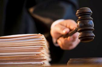 Американская юридическая компания запустила криптовалютный юридический трекер