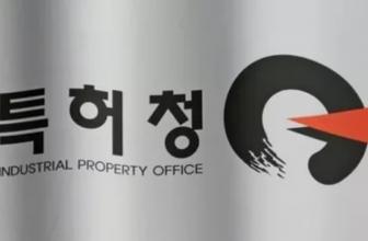 KIPO подталкивает компании Южной Кореи подавать больше патентных заявок в сфере блокчейн-технологий