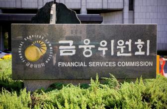 Южнокорейский регулятор намерен ослабить меры против технологии Blockchain