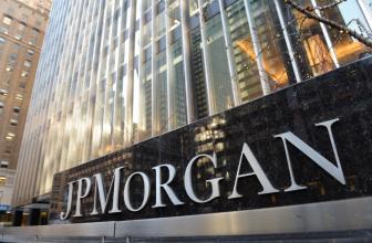 JPMorgan рассматривает возможность выделения Quorum в отдельное предприятие