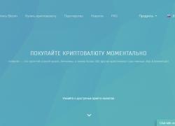Криптовалютная биржа Indacoin: обзор, руководство, рекомендации