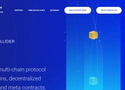 Block Collider – ICO из ТОП 10 Q2 2019: обзор технологии и перспективы развития