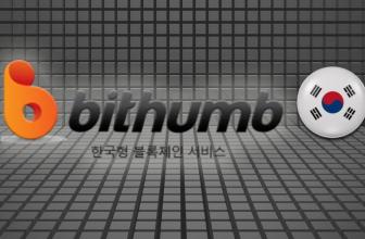 Южнокорейская биржа Bithumb сделает доступной оплату криптовалютой в 8 тыс. магазинов