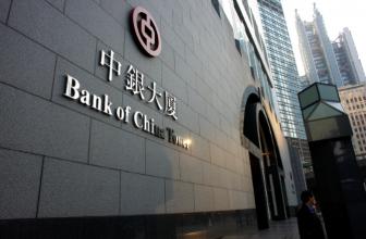 Практически половина государственных банков Китая приняли технологию блокчейн