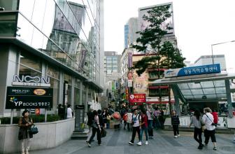 Южная Корея подтверждает планы по упрощению криптоторговли