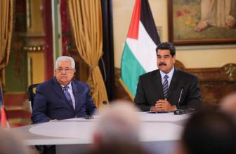 Венесуэла и Палестина утвердили бинациональный фонд Petro