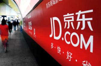 JD.Com внедряет блокчейн для повышения безопасности продуктов