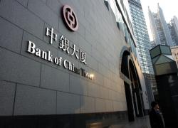 Народный банк Китая объединил пять департаментов для борьбы с интернет-мошенничеством