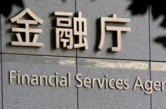 Правительство Японии рассматривает возможность легализации ICO