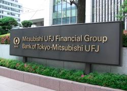Крупнейший банк в Японии запускает свой криптовалютный обменник