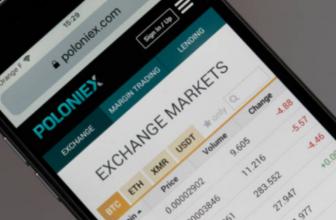 Poloniex анонсировал первую версию мобильного приложения