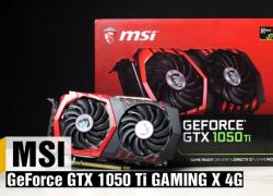 Обзор Geforce GTX 1050 Ti для майнинга – инструкция для новичков