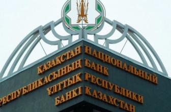 Казахстан запретит криптовалюту, коррупция мешает продвижению вперёд