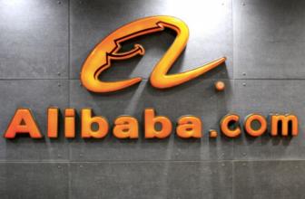 Alibaba занялось разработками смарт-острова, робототехники и системы распознавания лиц