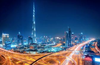 Дубай планирует заменить технологией Blockchain до 50% своих транзакций к 2021 году