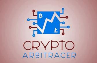 Арбитраж криптовалют: руководство, примеры, выводы