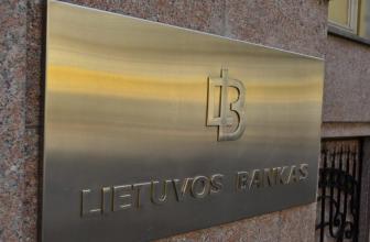 Литовский центральный банк ищет разработчиков для Blockchain Sandbox
