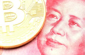 Конференция 2019 Boao Asia Blockchain привлекла критику из-за рекламного трюка с Мао Цзэдуном