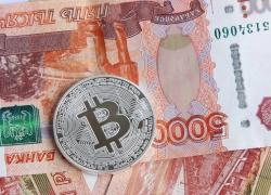 Как купить биткоин через Сбербанк — подробная инструкция