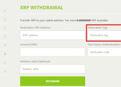 Destination tag что это такое в Ripple и конвертация криптовалют