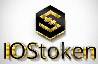 Обзор криптовалюты IOStoken: перспективы технологии IOST