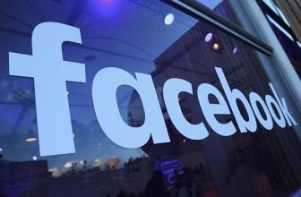 Facebook больше не может бороться с рекламой криптовалют и смягчает запрет