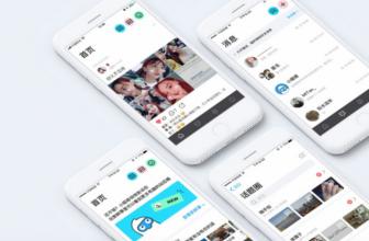 Компании SoftBank Ventures, Line, Baidu Execs предоставят новую социальную сеть на основе блокчейн-технологии