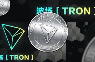 Джастин Сан объявил о добавлении TRON [TRX] на бирже LBANK