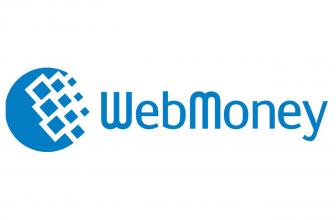Как обменять Биткоин на Вебмани — подробное руководство