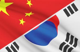 Южная Корея и Китай объявляют о совместном сотрудничестве в разработке блокчейн-технологии